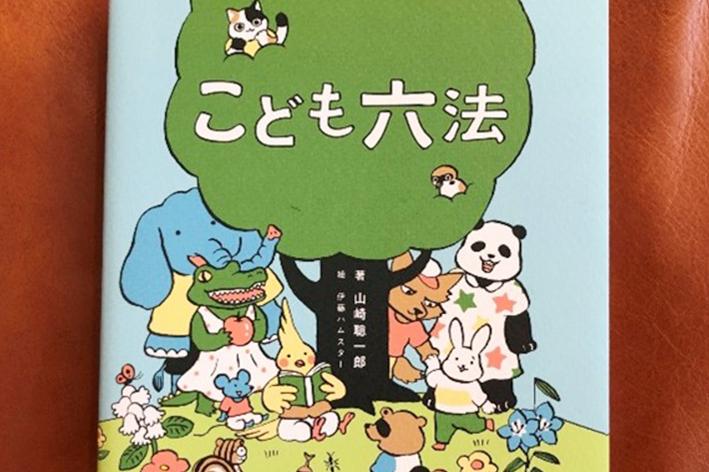 【創立25周年記念事業】東京恵比寿ロータリークラブ文庫への寄贈